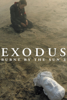 Burnt by the Sun 2 subtitles