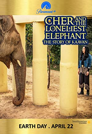 Cher and the Loneliest Elephant subtitles