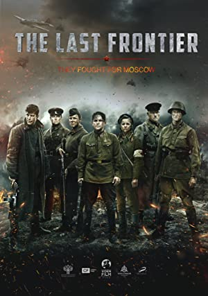 The Last Frontier subtitles